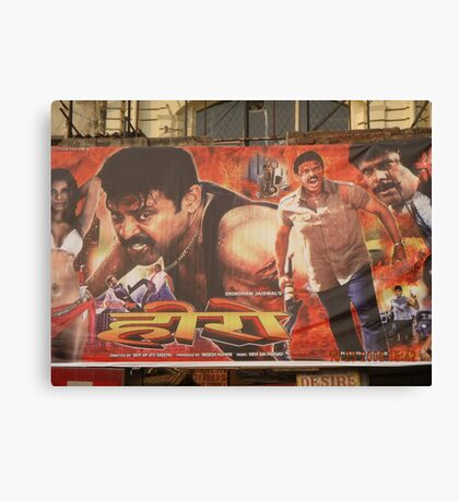 South Indian Movie Poster! Canvas Print
