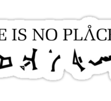 Stargate - There Is No Place Like Earth Sticker