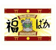 Super Fat Catfucius Art Print