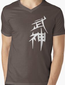 Guy's shirt Mens V-Neck T-Shirt