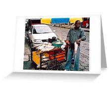 Fishmonger in Puyo Greeting Card