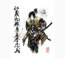 Samurai Battou with Seven Virtues of Samurai Unisex T-Shirt