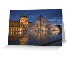 Pyramid at the Louvre museum, Paris  Greeting Card