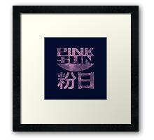 Pink Sun - Light Framed Print