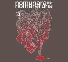 nomuna by redbull