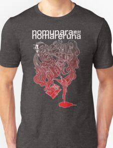 nomuna Unisex T-Shirt