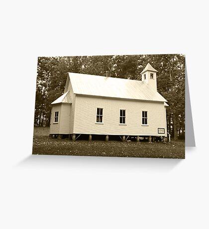 Missionary Baptist Church Greeting Card