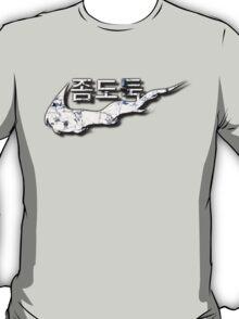Korean Sneak Inverted Black Marble T-Shirt