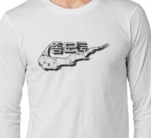 Korean Sneak Inverted Black Marble Long Sleeve T-Shirt