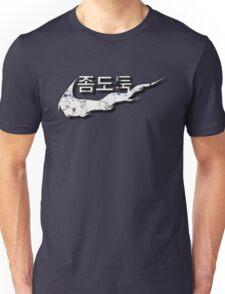Korean Sneak Inverted Black Marble Unisex T-Shirt