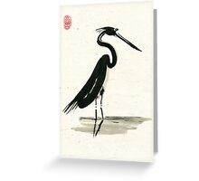 heron on rice paper Greeting Card