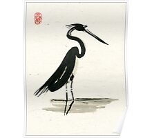 heron on rice paper Poster