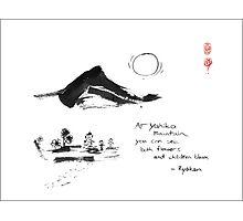 Yahiko Mountain Photographic Print