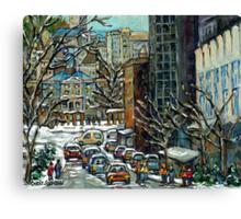 MONTREAL ART MCGILL UNIVERSITY RODDICK GATES Canvas Print