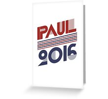 Rand Paul 2016 Greeting Card