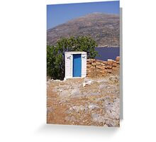 Facilities on Little Samos Greeting Card