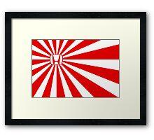 Honda Rising Sun Framed Print