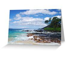Pa'ako Beach, Makena ~Morning light Greeting Card