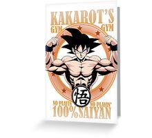 Kakarot's Gym Greeting Card