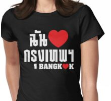 I Heart (Love) Bangkok (Krung Thep) ~ Thai Language Script Womens Fitted T-Shirt