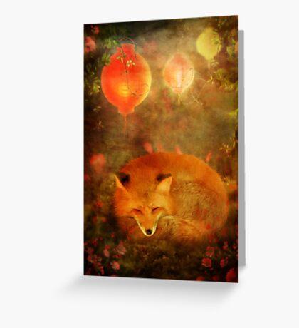 Fox Dreams Greeting Card