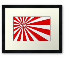 Toyota Rising Sun Framed Print