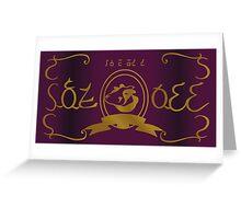 Chateau Romani Greeting Card