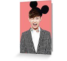 Eric Nam Greeting Card