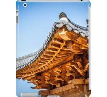 Asian Corner  iPad Case/Skin
