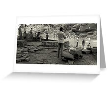 The river scene Greeting Card