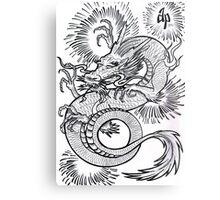 dragon dagger Metal Print