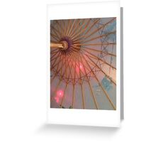 neovibe.us | grace Greeting Card