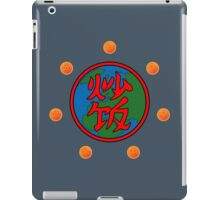 Take The World By The Balls iPad Case/Skin