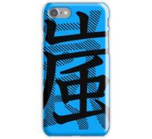 Arashi Symbol (Ohno) iPhone Case/Skin