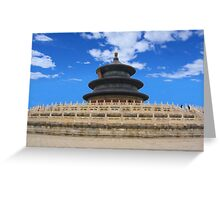 Temple of Heaven, Beijing, China Greeting Card
