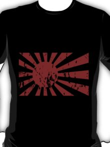 japanese naval ensign - distressed T-Shirt