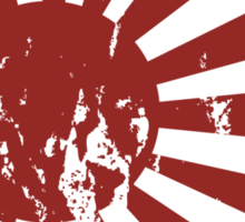 japanese naval ensign - distressed Sticker