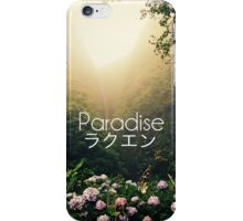 Paradise ラクエン tumblr vertical iPhone Case/Skin