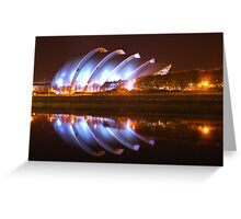 Clyde Auditorium in Glasgow Greeting Card