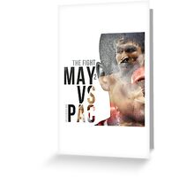 """Boxing - Mayweather vs Pacquiao """"The Fight"""" Greeting Card"""