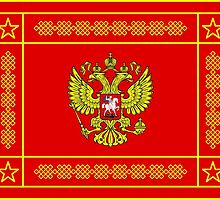 Banner of the Armed Forces of the Russian Federation  by abbeyz71