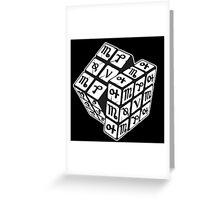 RUNE _ RUNIX CUBE Greeting Card
