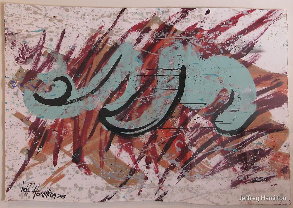 Samjjana Exhibition: Experimental Gesture by Jeffrey Hamilton
