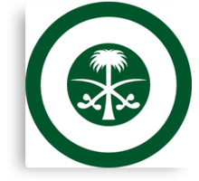 Roundel of the Royal Saudi Air Force Canvas Print