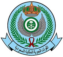 Emblem of the Royal Saudi Air Force  by abbeyz71
