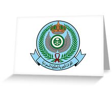Emblem of the Royal Saudi Air Force  Greeting Card