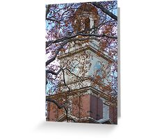 tree independence hall Greeting Card