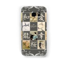 Japanese collage vintage stamps and illustration Samsung Galaxy Case/Skin