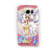 Sailor Chibi Moon Samsung Galaxy Case/Skin