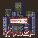 Yakuza 1988 [Variant] by Yakuza Fan